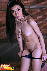 Standing Pulling Her Panties Down Exposing Her Natural Pussy Hair Long Hair Necklace Dangling Big Tits